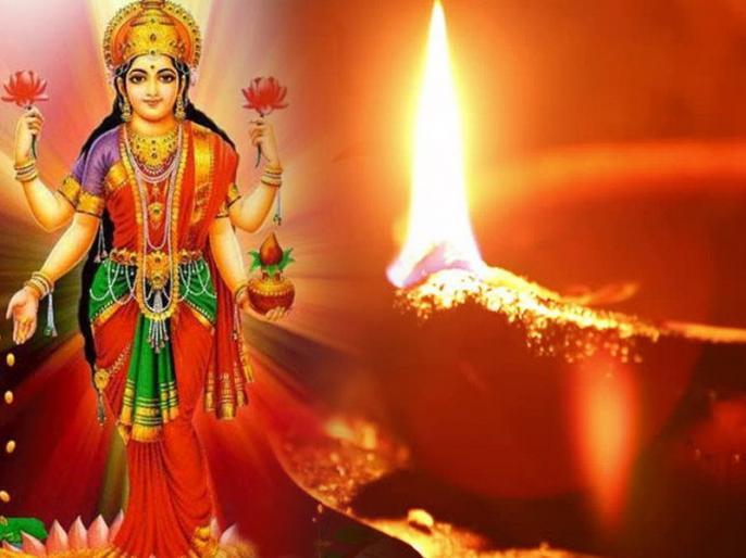 Sharad Purnima puja mantra, goddess laxmi puja on Sharad Purnima puja vidhi in hindi | Sharad Purnima 2019: शरद पूर्णिमा के दिन इस एक मंत्र से मना लें मां लक्ष्मी को, छप्पर फाड़ कर बरसेगा पैसा