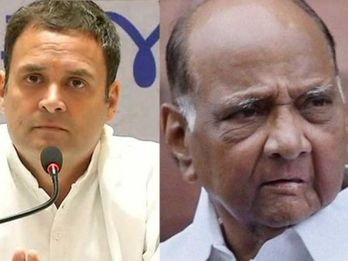 Churning over Maharashtra, NCP-Congress meeting adjourned, now expected tomorrow | महाराष्ट्र पर मंथन जारी, राकांपा-कांग्रेस की बैठक स्थगित, अब कल होने की उम्मीद