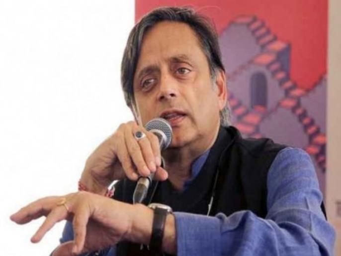 Shashi Tharoor's anger at #BoycottTanishq, 'Hindustan has problems with unity, do Hindustan'; Tanishq removed advertisement   'हिन्दू-मुस्लिम एकता से दिक्कत है, तो हिन्दुस्तान को करो बायकॉट', #BoycottTanishq पर फूटा शशि थरूर का गुस्सा; तनिष्क ने हटाया विज्ञापन