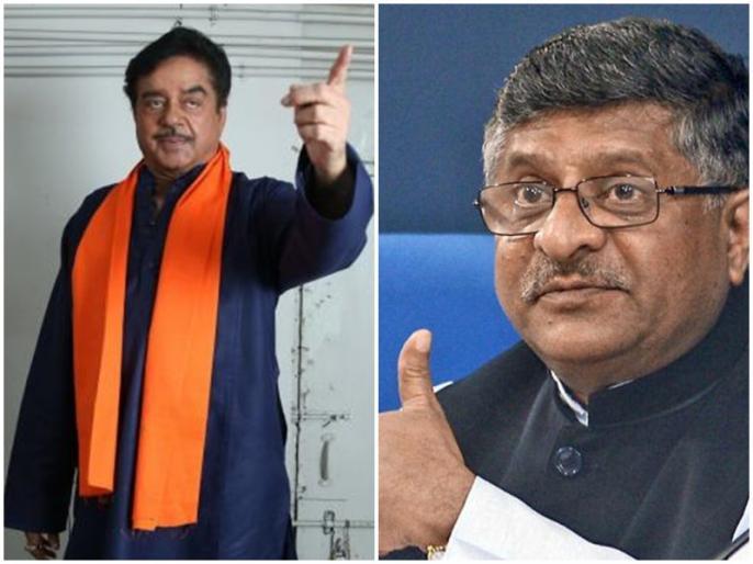 Bihar assembly elections 2020Congress leader Shatrughan Sinha bjp patna ravi shankar prasad bankipur   Bihar assembly elections 2020: कांग्रेस नेताशत्रुघ्न सिन्हा का खुलासा-न तो मैं थका हूं,न ही रिटायर हूं, सक्रिय राजनीति में बना रहूंगा
