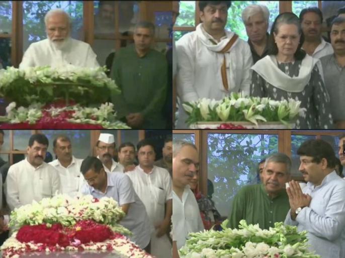 Sheila Dikshit Death Live Updates news in hindi: congress senior leader social media reaction narendra modi congress | Sheila Dikshit: पीएम मोदी, सोनिया, CM केजरीवाल ने घर जाकर दी श्रद्धाजंलि, राजनाथ व पूर्व राष्ट्रपति प्रणब मुखर्जी भी पहुंचे