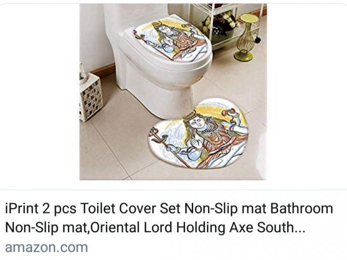 Amazon sells shoes, rugs with images of lord shiva #BoycottAmazon is trending on Twitter | Amazon भगवान शिव की तस्वीर वाली बेच रहा है टॉयलेट सीट और चप्पल, ट्विटर पर ट्रेंड हुआ #BoycottAmazon