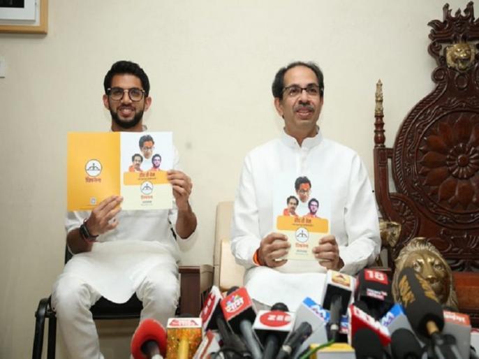 Maharashtra Assembly Elections 2019: Shiv Sena release its Manifesto, promises Rs 10 food plates, Rs 1 health check-ups | महाराष्ट्र चनाव: शिवसेना ने जारी किया अपना घोषणापत्र, 1 रुपये में हेल्थ चेकअप, 10 रुपये में खाने की थाली समेत कई वादे