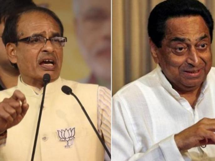 Listen Kamal Nath, we will burn your Lanka to ashes, do not take BJP worker lightly: Shivraj Chauhan | सुन लो कमलनाथ, तुम्हारी लंका को जलाकर राख कर देंगे, भाजपा कार्यकर्ता को हल्के में न लें, नहीं तो कीमत चुकानी पड़ेगी: शिवराज चौहान
