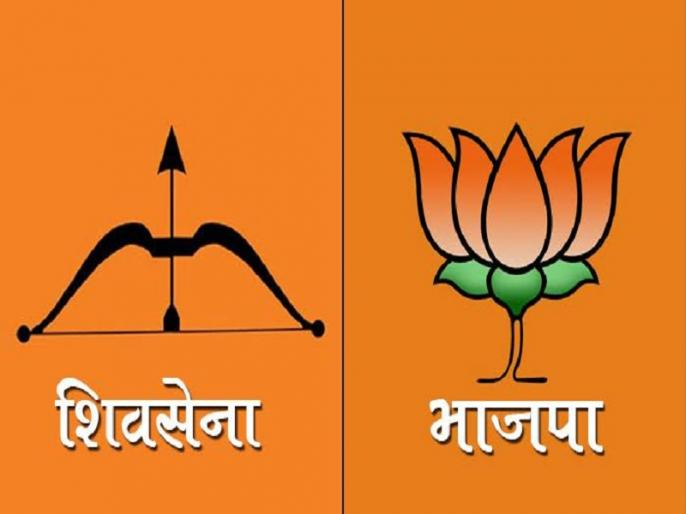 Maharashtra assembly elections: Shiv Sena leader said- 135 SEAT out of 288 seats needed | महाराष्ट्र विधानसभा चुनावः शिवसेना नेता ने कहा- 288 सीटों में से135 SEAT चाहिए