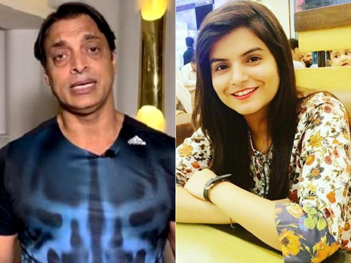Shoaib Akhtar Join Online Campaign to Demands Justice for Nimrita Kumari | पाकिस्तान में हिंदू लड़की की मौत पर बवाल, शोएब अख्तर ने कर दी इंसाफ की मांग