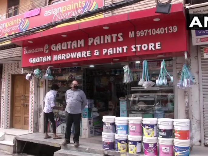 Shops opened in 43 districts of Green and Orange zones in Madhya Pradesh | लॉकडाउन के दौरान मध्य प्रदेश में ग्रीन एवं ऑरेंज जोन वाले 43 जिलों में आज से खुली दुकानें