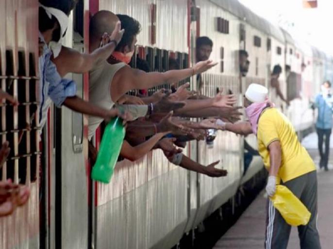 Avoid travel by Shramik Specials if you are seriously ill, Railway Ministry issues an appeal | रेल मंत्रालय ने इन लोगों से की श्रमिक स्पेशल ट्रेनों में यात्रा ना करने की अपील, जानें क्या है इसका कारण