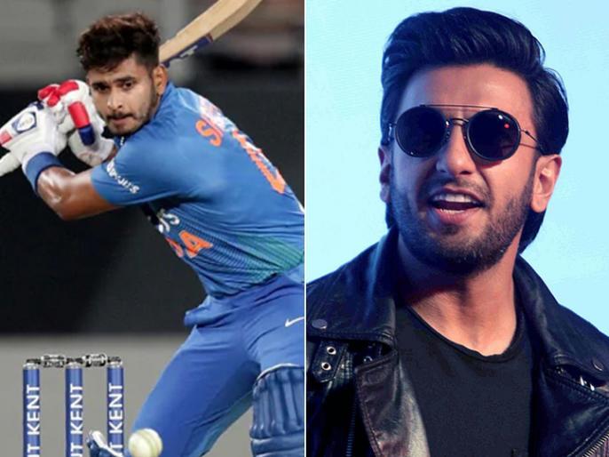 India vs New Zealand: Ranveer Singh special comment for Shreyas Iyer after Auckland win | IND vs NZ: रणवीर सिंह का श्रेयस अय्यर की बैटिंग पर खास कमेंट, लिखा, 'आग तो तुमने लगाई है परदेस में'