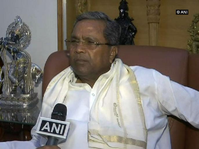 In Karnataka Congress, Siddaramaiah said - Post of Legislature Party and Leader of Opposition should be together, not separate | कर्नाटक कांग्रेस में घमासान,सिद्धरमैया बोले-विधायक दल एवं विपक्षनेता का पद एक साथ होना चाहिए,अलग-अलग नहीं