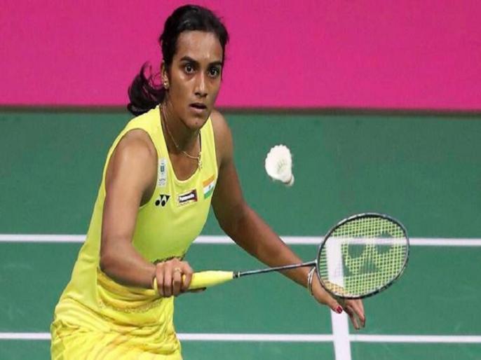 World champion PV Sindhu loses, Indian campaign ends in Indonesia Masters | विश्व चैम्पियन पीवी सिंधू हारीं,इंडोनेशिया मास्टर्स में भारतीय अभियान समाप्त
