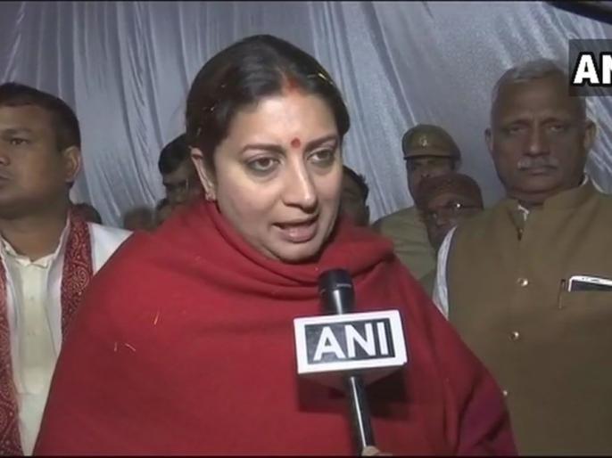 Smriti Irani's attack on Congress says,'If Lord Rama does not exist for them then why the temple will be special' | स्मृति ईरानी का कांग्रेस पर हमला, 'राहुल गांधी की पार्टी के लिए लिए भगवान राम का अस्तित्व और मंदिर का कोई महत्व नहीं'