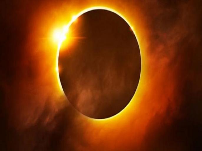 Surya Grahan 2021 rashifal all zodiac signs, sutak time, solar eclipse india time details | Surya Grahan 2021: शनि जयंती के दिन सूर्य ग्रहण, 148 साल बाद खास संयोग, इन पांच राशियों के लिए शुभ