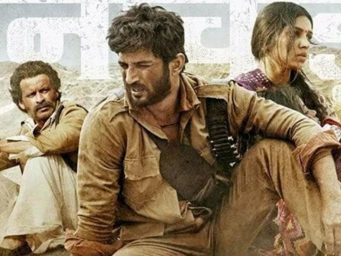 Sonchiriya movie director Abhishek says that this film story is Relevant | 'सोनचिड़िया' के डायरेक्टर अभिषेक चौबे ने कहा- डाकुओं की संस्कृति है दिलचस्प!