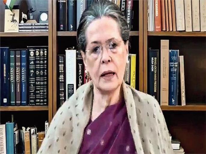 Political consensus should be made on national policy to deal with Kovid-19: Sonia Gandhi | सोनिया गांधी ने की अपील- 'कोरोना के खिलाफ एक राष्ट्रीय नीति बनाए केंद्र, कांग्रेस देगी साथ'