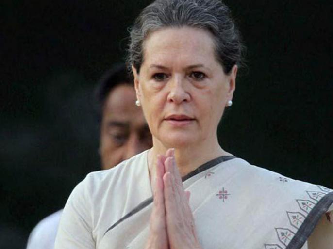 after won rae bareli loksabha seat Sonia Gandhi thanked the people of Rae Bareli | सोनिया गांधी ने रायबरेली की जनता को लिखी चिठ्ठी, कहा-आने वाले दिन और भी मुश्किल भरे हैं