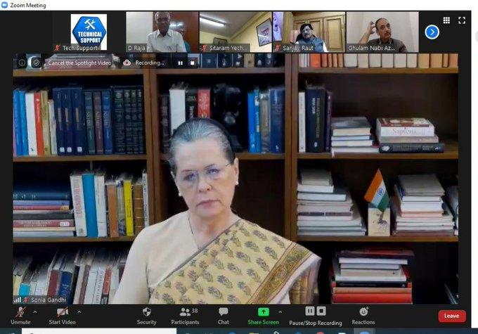 Corona virus Delhi lockdown sonia gandhi video conference meeting of 22 opposition parties PM's announcement of a grand Rs 20 lakh cr package | 22 विपक्षी दलों की बैठक, केंद्र सरकार के समक्ष 11 सूत्री मांग-पत्र पेश, सोनिया गांधी बोलीं-आर्थिक पैकेज औरश्रम कानून क्रूर मजाक