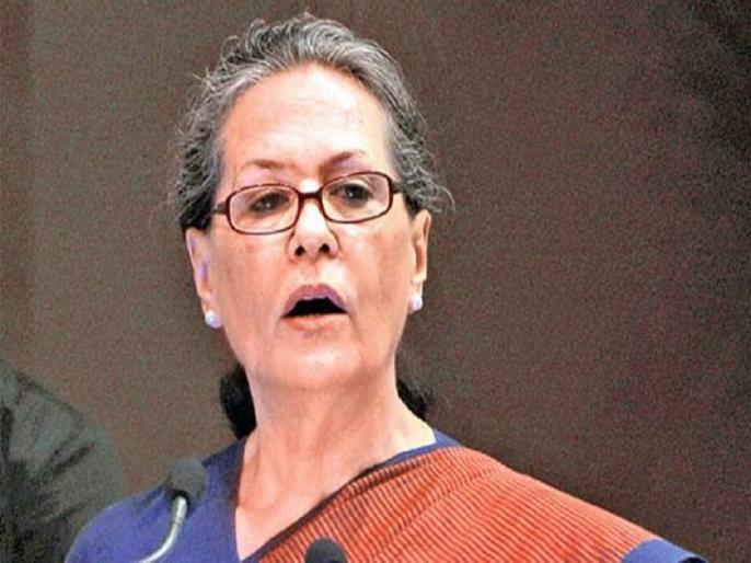 COVID crisisSonia GandhiCWC vaccine should be given to people up to 25 years oldModi govt | सोनिया गांधी ने सीडब्ल्यूसी की बैठक में कहा,कोविड-19 का टीका 25 साल तक के लोगों को लगाया जाए