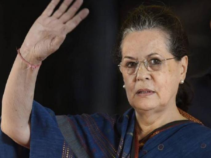 Congress interim President Sonia Gandhi writes letter to SPG Chief Arun Sinha and thank for security | सोनिया गांधी ने सुरक्षा देने के लिए SPG का जताया आभार, एसपीजी प्रमुख अरुण सिन्हा को पत्र लिखकर कही ये बातें