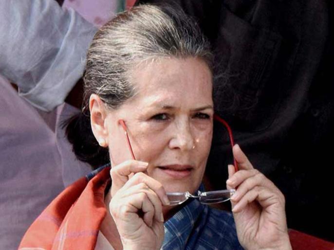 Congress appoints general secretaries and in-charges of All India Congress Committee | कांग्रेस ने कार्य समिति में किया बड़ा फेरबदल, गुलाम नबी आजाद-मोती लाल वोरा समेत कई नेताओं से छिना महासचिव का पद