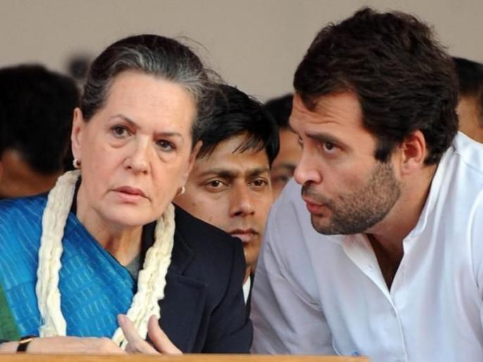 Meeting of Congress members of Lok Sabha with Sonia, Rahul is urged to become the Speaker again | सोनिया के साथ कांग्रेस के लोकसभा सदस्यों की बैठक, इन सांसदों ने राहुल से फिर अध्यक्ष बनने का किया आग्रह