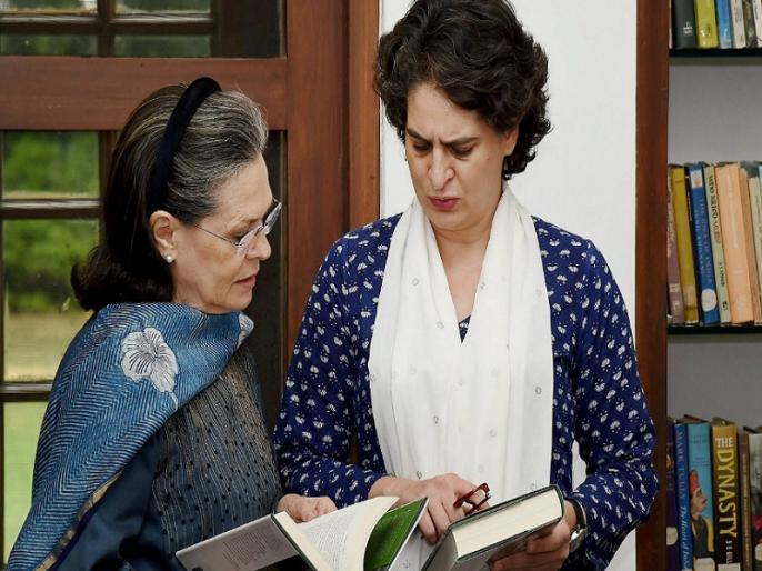 Congress Preparations being made change organization Sonia Gandhi brainstorming Parliamentary party not formed for 30 years   कांग्रेस संगठन में फ़ेरबदल की हो रही तैयारी, सोनिया गांधी कर रही हैं मंथन,30 वर्षों से संसदीय दल गठित नहीं, कई हटेंगे