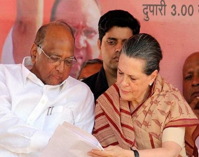 NCP Core Committee meeting chaired by Sharad Pawar in Pune today, Congress MLAs demand - Sonia Gandhi decide soon | पुणे में आज शरद पवार की अध्यक्षता में NCP कोर कमिटी की बैठक, कांग्रेस विधायकों की मांग-जल्द फैसला लें सोनिया गांधी