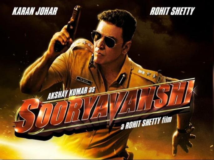 'Suryavanshi' release date launched in very unique style   अक्षय-अजय और रणवीर ने बेहद अनोखे स्टाइल में लॉन्च की 'सूर्यवंशी' की रिलीज डेट, इस खास दिन रिलीज होगा ट्रेलर