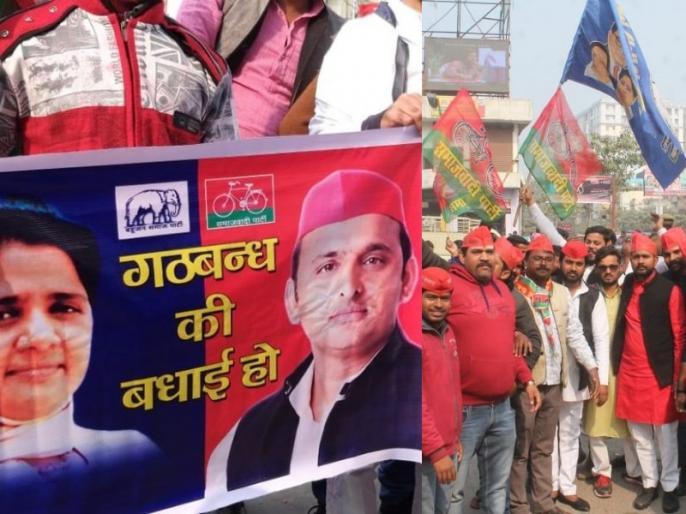 CM Yogi Adityanath attacks on SP-BSP alliance known congress, rjd and others parties statements | सपा-बसपागठबंधन को लेकर सीएम योगी का हमला, जानिए किसने क्या कहा