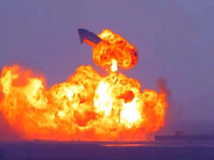 The starship exploded after Elon Musk's company SpaceX hit the ground | एलन मस्क की कंपनी SpaceX मंगल पर कब भेजेगा इंसान?, जमीन पर उतरने के बाद स्टारशिप में विस्फोट