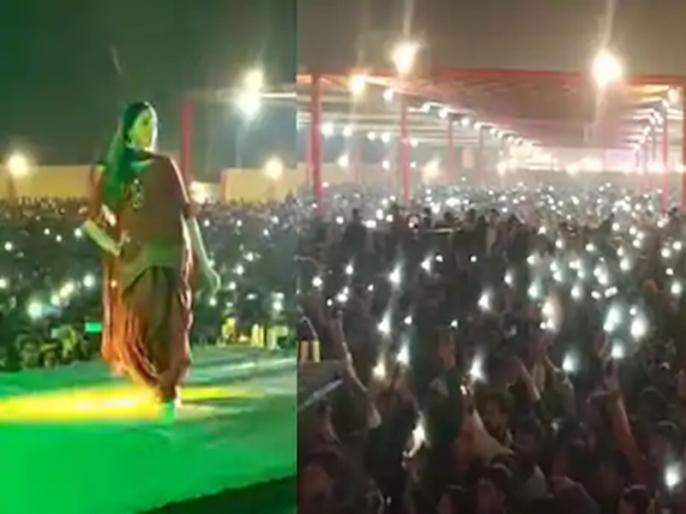 Sapna Choudhary Panni Lawe Nikkar Nikkar Dance Video Viral On Social Media   VIDEO: जब सपना चौधरी के लिए फैंस ने दिखाई दीवानगी, मोबाइल का फ्लैश जलाकर बढ़ाया था 'डांसिंग क्वीन' का हौसला