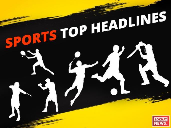 sports news and top headlines of 17th may 2018 and ipl updates | Sports Top Headlines: RCB की जीत से प्लेऑफ की जंग हुई रोचक, पढ़ें दिन की बड़ी खेल खबरें