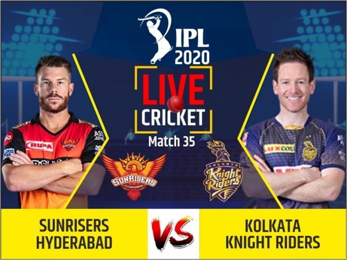 Hyderabad vs Kolkata Live Cricket Score Commentary Sheikh Zayed Stadium | IPL 2020, SRH vs KKR: सुपर ओवर में केकेआर ने जीता मुकाबला, हैदराबाद की छठी हार