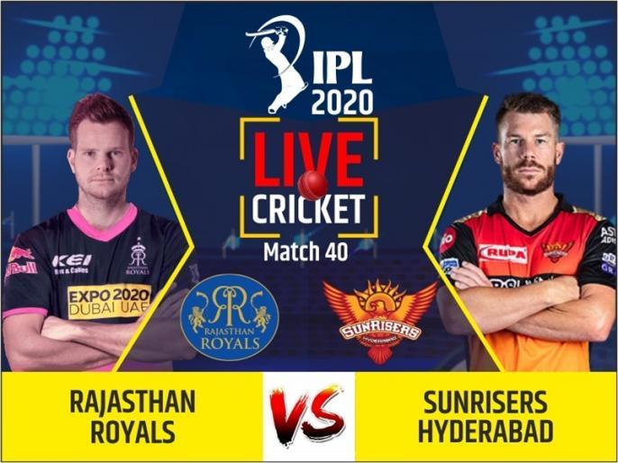 Rajasthan vs Hyderabad 40th Match Live Cricket Score Commentary Dubai International Cricket Stadium | RR vs SRH, IPL 2020: मनीष पांडे और विजय शंकर की धमाकेदार बल्लेबाजी, हैदराबाद ने राजस्थान को 8 विकेट से हराया