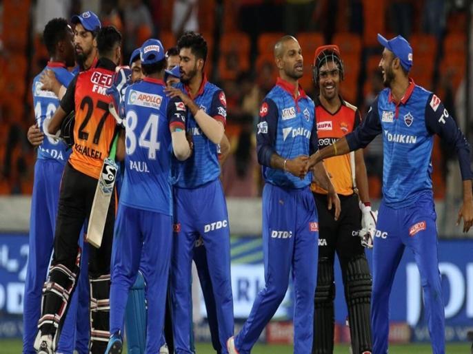 after lost match againsnt hyderabad delhi capitals made any unwanted recored   IPL 2020: वॉर्नर-साहा की धमाकेदार बल्लेबाजी, हार के साथ ही दिल्ली ने बनाए कई शर्मनाक रिकॉर्ड