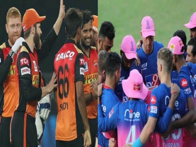 RR vs SRH Playing 11 IPL 2020 Steve Smith vs David Warner in a must-win game | RR vs SRH, IPL 2020 Playing 11: वॉर्नर ने किया टीम में बड़ा बदलाव, पहली बार इस सीजन मैच खेलने उतरेगा यह दिग्गज खिलाड़ी