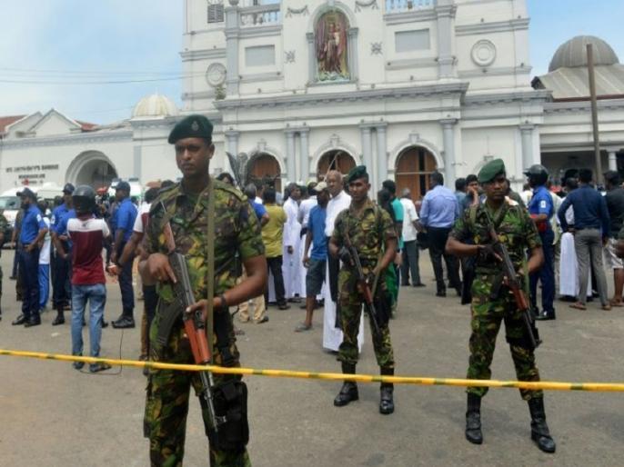sri lanka Blast heard in Pugoda town 40 km east of Sri Lankan capital Colombo | श्रीलंका: कोलंबो से पास के शहर में एक और धमाके की आवाज, पुलिस की जांच जारी