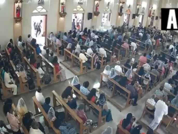 Sri Lanka Serial Bomb Blasts: Suspected Suicide Bomber CCTV footage released   श्रीलंका बम धमाका: संदिग्ध आत्मघाती हमलावर का वीडियो आया सामने, लोगों के बीच होते हुए आराम से चर्च में कर गया एंट्री