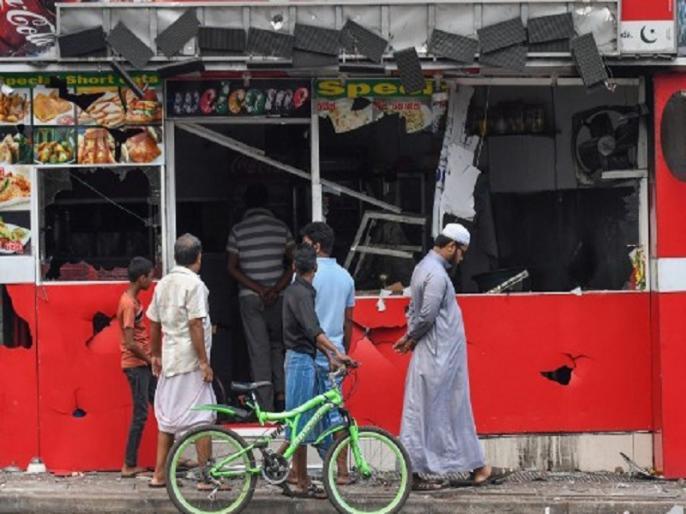 sri lanka riot are alert for other south Asian countries | रहीस सिंह का ब्लॉग: श्रीलंकाई दंगे दक्षिण एशिया के लिए चेतावनी