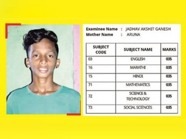 Maharashtra SSC Results 2019 Mumbai boy Akshit Jadhav achieves scores 35 marks in all subjects | 35 परसेंट मार्क्स पाकर भी छा गया यह लड़का, जानिए क्यों