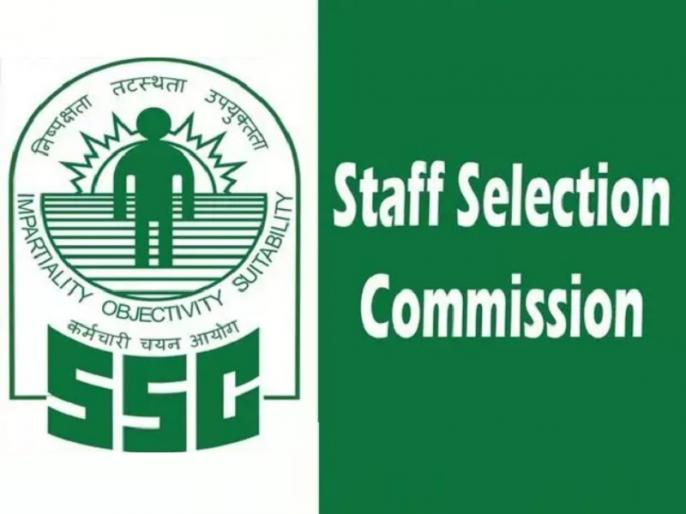 SSC CHSL Tier 2 Result 2018: SSC CHSL result released today, check on ssc.nic.in | SSC CHSL Tier 2 Result 2018: आज जारी होंगे एसएससी सीएचएसएल रिजल्ट, ssc.nic.in पर करें चेक
