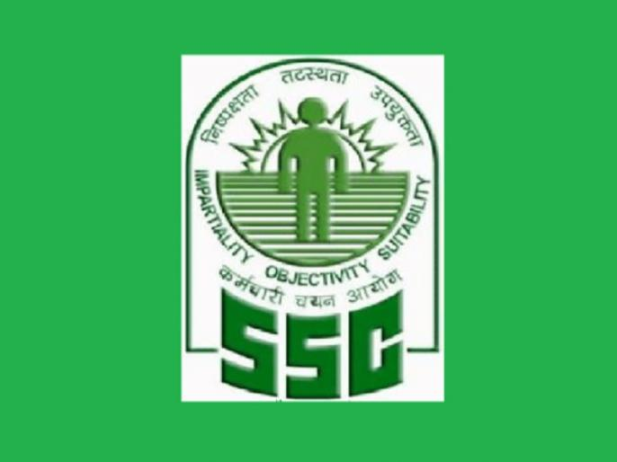SSC CHSL 2019 Result: SSC has released the result of CHSL Paper 1, check on ssc.nic.in | SSC CHSL 2019 Result :एसएससी ने जारी किया सीएचएसएल पेपर 1 का रिजल्ट, ssc.nic.in पर करें चेक