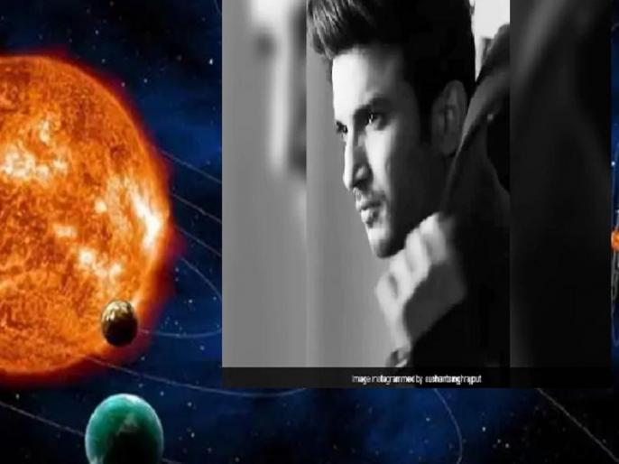 Sushant Singh Suicide: Sushant died in Panchak Yog not good signs for Bollywood   सुशांत सिंह राजपूत की मौत से अनहोनी की आहट, पंचक योग में अभिनेता की मौत से बॉलीवुड पर संकट!