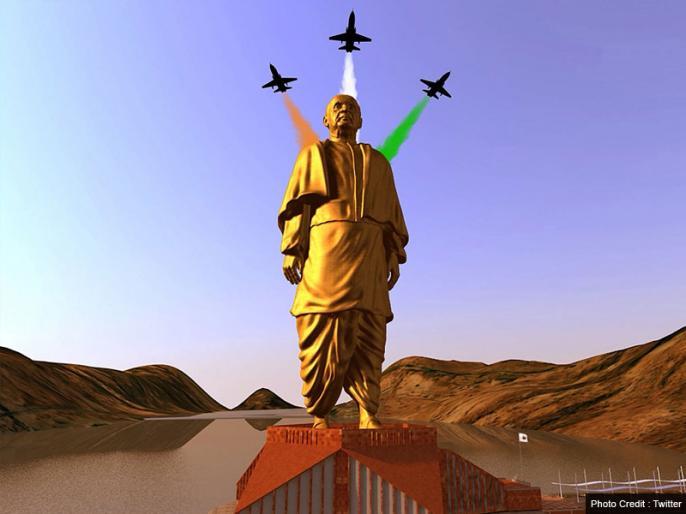 World-class zoo to be built near Statue of Unity gujarat, to be ready in October 2020 | गुजरात: 'स्टैच्यू ऑफ यूनिटी' के नजदीक बनेगा विश्व स्तरीय चिड़ियाघर, अक्टूबर 2020 में बनकर हो जाएगा तैयार