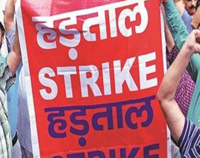 Countrywide protests demonstrations 25 September 10 central trade unions announce | देशव्यापी विरोध प्रदर्शनः25 सितंबर को प्रदर्शन,10 केंद्रीय ट्रेड यूनियनों ने किया ऐलान, जानिए कारण