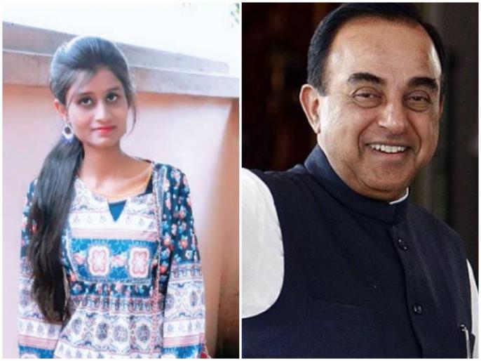 Subramanian Swamy support offers legal help to richa bharti says she fight for Hindus | कुरान बांटने से मना करने के बाद ऋचा भारती को मिला सुब्रमण्यम स्वामी का समर्थन, ट्वीट कर लिखी ये बात