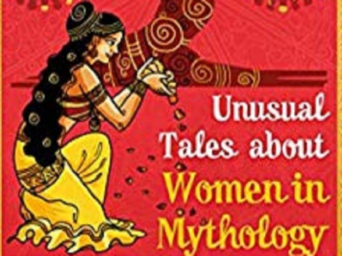 Sudha Murthy's new book narrating untold stories of women of mythical India | पौराणिक भारत की महिलाओं की अनकही कहानियां बयां कर रही सुधा मूर्ति की नई किताब