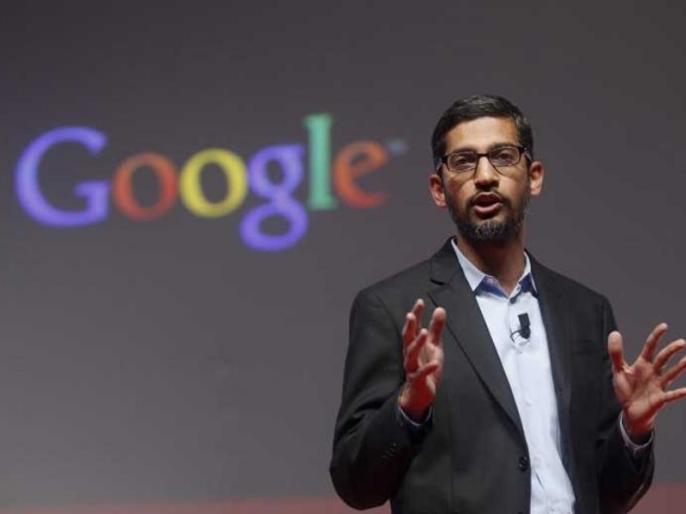 Google CEO Sundar Pichai says India and England can lead on standardising privacy frameworks | World Cup: गूगल सीईओ सुंदर पिचाई ने की भविष्यवाणी, बताया- किन दो टीमों के बीच होगा फाइनल