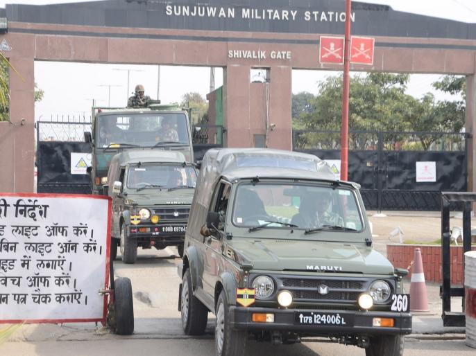 sunjavan terror attack update, 7 killed, Wounded Major Abhijit got sensed | सुंजवान अटैकः होश में आए जवान के सवाल से सेना का सिर फक्र से हुआ ऊंचा, तलाशी में मिला एक और शव
