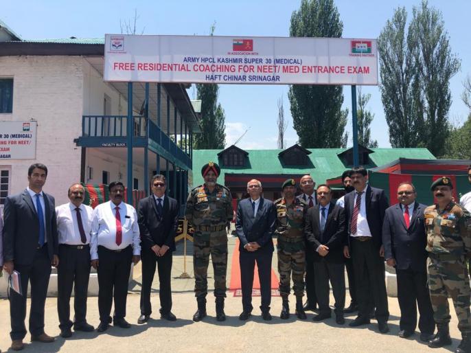 Indian Army launches Super 30 programme providing free coaching to underprivileged students | भारतीय सेना डॉक्टर बनने का सपना देखने वाले गरीब छात्रों को देगी मुफ्त में कोचिंग, शुरू किया सुपर 30 प्रोग्राम